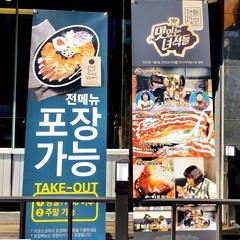 대전 둔산동맛집 무공돈까스 맛있는 녀석들에 나왔던 그 곳!