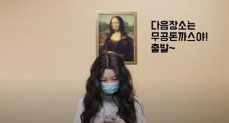 인증샷편 - 무공돈까스 Story 영상