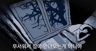 배고프면 잠안온다 - 무공돈까스 Story 영상
