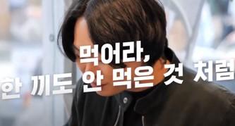 무공돈까스 브랜드 소개 영상